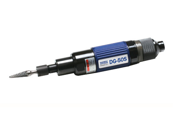 DG-50S